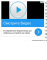 site-adsense.png