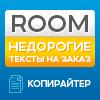 Фильмы, которые стоит посмотреть в 3d - last post by Room